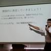 近未来の学校教育体験セミナー 模擬授業 夏祭り@仙台 レポート No.1(2018年8月2日)