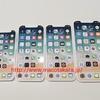 新型iPhone12のモックアップ写真登場 SIMトレイが反対側に移動か、5G用モジュール搭載のため