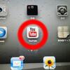 iPadとPS3でYouTubeが便利だぜ