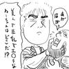 髭脱毛2回目の経過報告 ~え?話ちがくね? Part2~