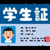 早稲田の学籍番号のCDをExcelで計算したい【カウントダウンカレンダー2018冬22日目】