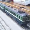 京電1520系の車両紹介。