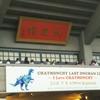 2018.07.04 @ 東京 武道館 チャットモンチー  「CHATMONCHY LAST ONEMAN LIVE ~I Love CHATMONCHY~」