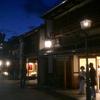 夜の城下町「金沢」を巡って考えたこと