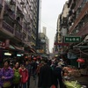 さよなら香港