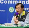 コロナ収束の台湾も外国人入国緩和へ!?【新型コロナウイルス】