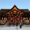 【合格祈願】学問の神様で有名な京都・北野天満宮の見どころ3選を紹介!