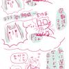 抜釘(ばってい)23