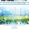 01月06日、矢野優花(2021)