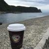 伊豆大島1周0泊2日①⑦大島珈琲と共に