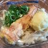 セブンイレブンの冷やしちく玉天ぷらうどん