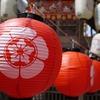 自己紹介その2と 京都で有名な『鴨川』はどんどん名前を変えていき・・最後は?のちょっとした話