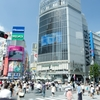【おすすめ!】渋谷駅周辺の酒屋・ワインショップ13選