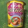 #180 おやつカンパニー ベビースターラーメン丸 トムヤムクン味