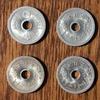 昭和13~15年の3年間発行された「5銭アルミ青銅貨」