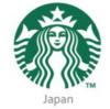 【2018年福袋】スターバックスコーヒー 即完売の福袋は並ばなくてもOK! オンライン抽選販売のみ応募してみた。