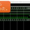 RoCCを使ったRocket Core拡張方法の調査 (6. 波形デバッグ2)