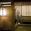 【オススメ5店】品川・目黒・田町・浜松町・五反田(東京)にある懐石料理が人気のお店