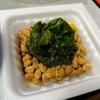 【1食28円】納豆の大葉にんにく醤油かけの自炊レシピ