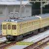 【鉄コレ】 東武鉄道7800系7820形