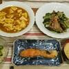 2016/10/06の夕食