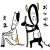 Voicy収録とオーディション〜その47〜