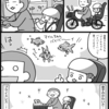 金魚さんバイバイ〜