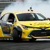 Toyota Rockstar Racing Corolla