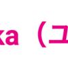 ika.julika (ユーリイカ) でスプラトゥーンをより楽しくプレイしてみよう!