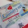 【100均ダイソー】たくさん入るビッグサイズ!ディズニーシリーズの洗濯ネットが可愛い