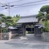 【鹿児島旅行ブログ】いざ、絶景で世界遺産の温泉へ2日目!【大人の休日デートにも】