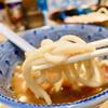くり山のつけめんは絶妙なバランスで麺もスープもうますぎる!