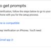 Googleアカウントの二段階認証でiOSのGmailアプリが使えなくなった