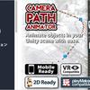 Camera Path Animator - Animate Cutscenes with Splines パスラインで滑らかなカメラアニメーションを付けるエディタ