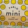 PABLO パブロミニ 期間限定商品