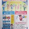 保険料が高い(・.・;) 7/7 新三雲店 山川