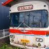 バスの車内でラーメンを食う!?宮崎のバスラーメンに行ってきた。