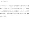 ソニー、凸版、KDDI、朝日新聞が電子書籍会社立ち上げ