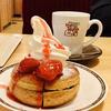 城下 コメダ珈琲 2020冬の期間限定小倉ノワール食レポと紙袋の魅力レポ