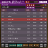 週刊はるん(9月第4週)