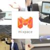 mixpaceの使い方紹介動画を色々作ってみました