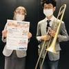 「中高生限定!吹奏楽クリニック」トロンボーンコースのご紹介♪
