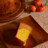 かぼちゃとカラメルの2層シフォンケーキ