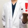 ED治療薬を通販で安く済ませようと考えるのは超危険!