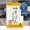 「肥後 すっぽんもろみ酢」ダイエットとお肌に嬉しい効果!!