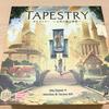 【ボドゲ紹介】タペストリー(Tapestry) 〜文明の錦の御旗~|4X系の文明発展。巨大ミニチュアとともに歩むプレイヤーたちの歴史。