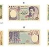 新紙幣に採用された渋沢栄一にケチを付ける韓国の愚