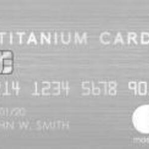 ラグジュアリーカード完全ガイド(2018年版)!金属で出来たLUXURY CARDを持つ、メリットとデメリットをわかりやすく解説。