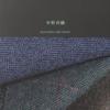 【読書メモ】スーツの文化史 中野 香織