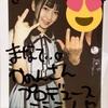 藤木愛|アキシブProject 89本目LIVE(2019/11/27)